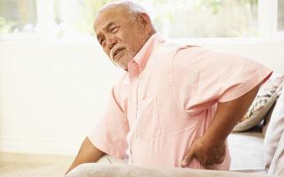Переломы при остеопорозе: лечение и первая помощь при компрессионных травмах