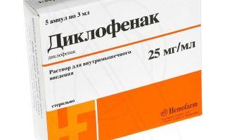Антибиотики при бурсите: антибактериальное лечение локтевого, коленного и тазобедренного сустава