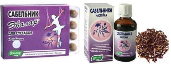 Сабельник для суставов: рецепты мази и настойки, отзывы о лечении