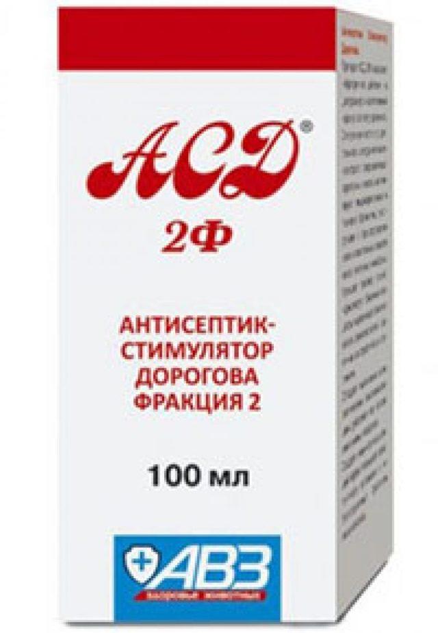 АСД от болей в суставах: правила лечения фракциями 2 и 3