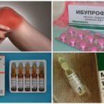 Ревматоидный артрит у женщин: причины, первые признаки и симптомы, риск инвалидности