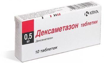 Болеутоляющие таблетки при ревматоидном артрите Лефлуномид