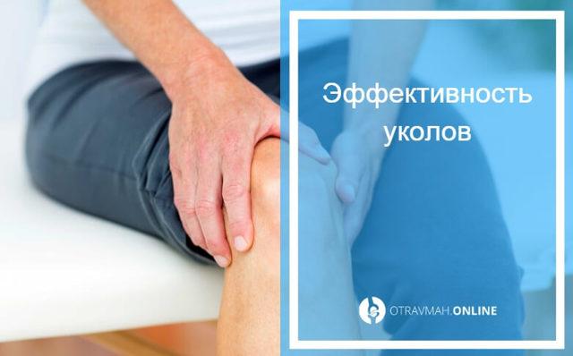 Уколы при остеопорозе: названия эффективных препаратов для инъекций