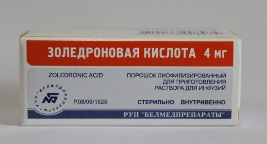 Бисфосфонаты для лечения остеопороза: названия медицинских препаратов