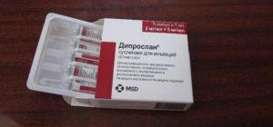 Дипроспан при ревматоидном артрите: отзывы об уколах, дозировка и схема применения