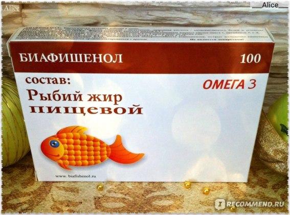 Рыбий жир для суставов и связок: польза, способ применения и отзывы