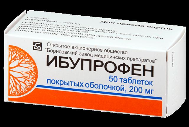 КОЛХИЦИН при подагре: как принимать лекарство при обострении