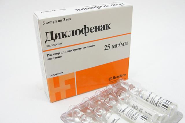Диклофенак при ревматоидном артрите: отзывы об уколах, инструкция по применению